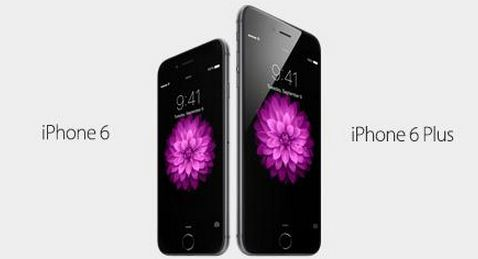crap phone.JPG