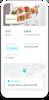 Screenshot of the Airtime Rewards app